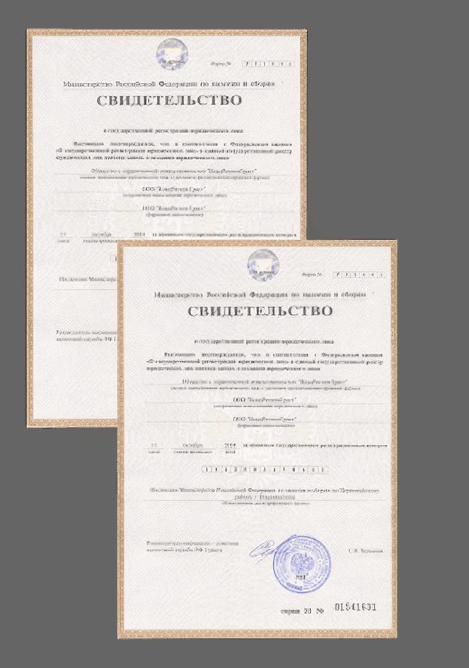 Открыть ооо в тамбове налог ру квитанция на регистрацию ип